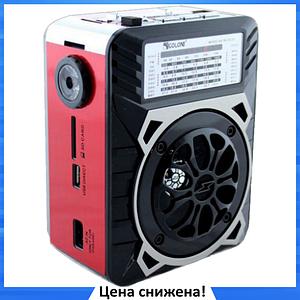 Радиоприемник Golon RX-9133 - радиоприемник от сети с аккумулятором и фонариком, портативная USB колонка