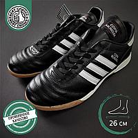Футбольные футзалки бампы AD COPA MANDUAL для футбола Полиуретан Черный (OB-3069) 40 размер