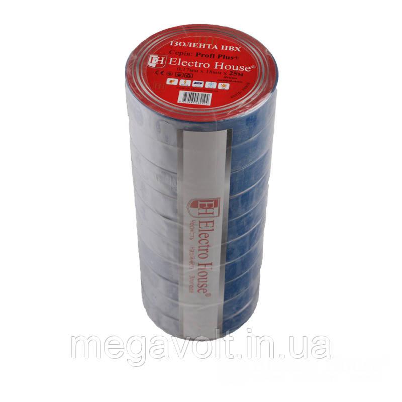 Изолента синяя 0,15мм х 18мм х 25м