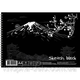 Альбом для малювання на спір., 30 арк. 120 г/м A4, чорний папір,  BL4130