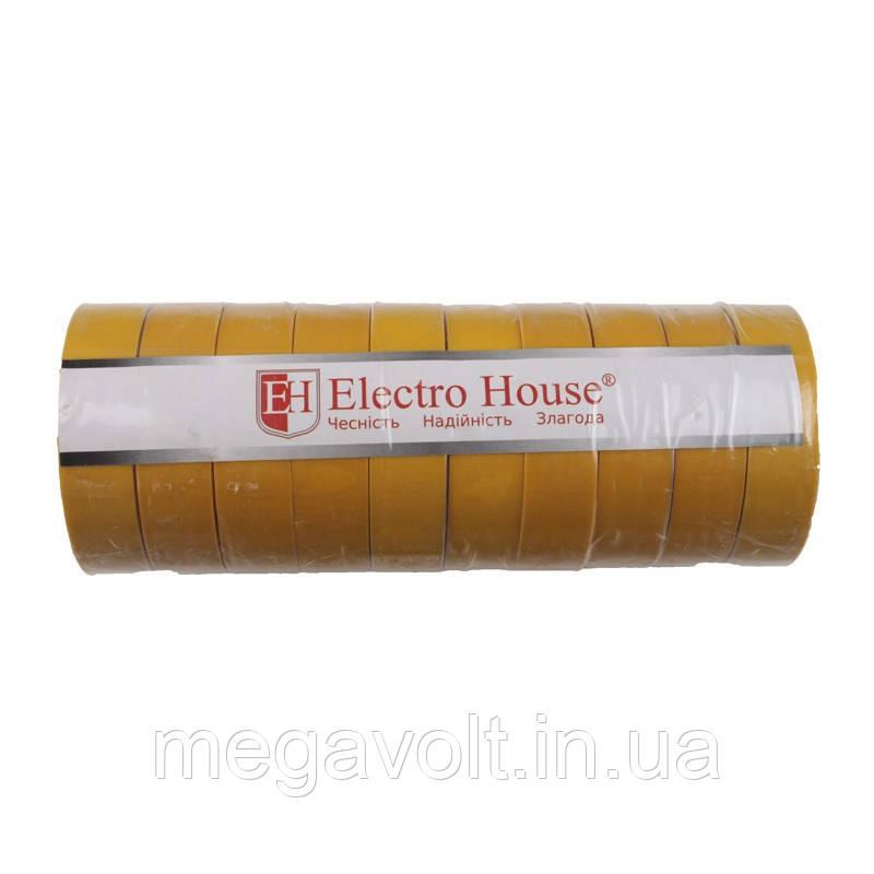 Изолента желтая 0,15мм х 18мм х 50м