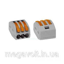 Коннектор на три контакта (400В, 32А) самозажимный