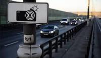 На дорогах Украины заработают 90 новых камер автофиксации нарушений ПДД