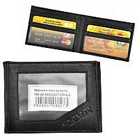 Документница кожаная черная (для ID паспорта, прав, техпаспорта) Cavaldi TW-03-MGS, фото 1