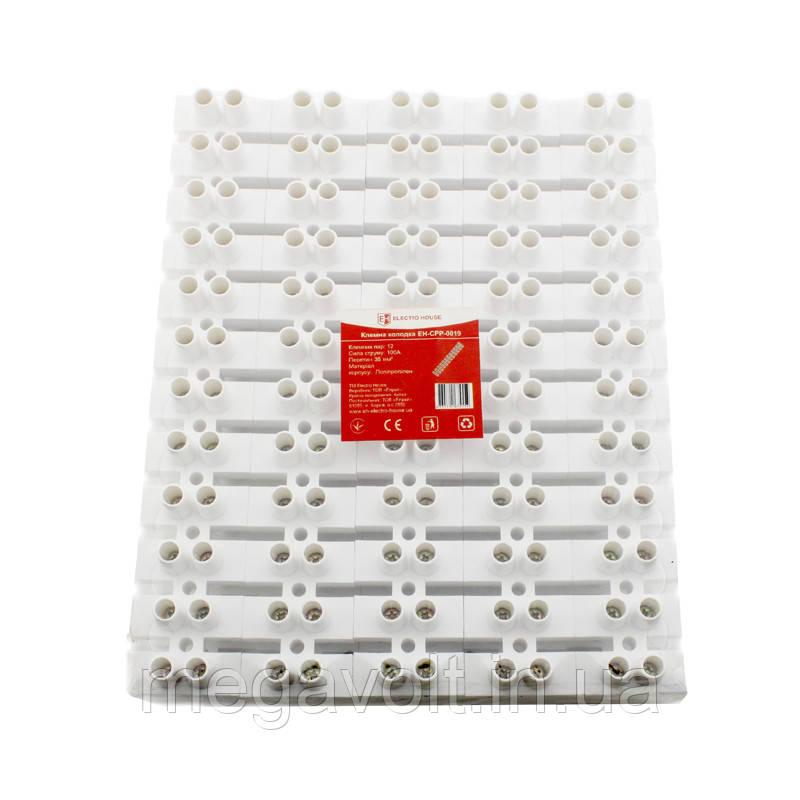 Клеммная колодка 100A 40mm² Полипропилен винтовой зажим