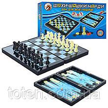 Шахматы MC 1178 магнитные, 3в1 шахматы, шашки, нарды,  размер поля 35-31,5 см