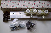 Комплект фурнитуры роликов, кареток Dorma RS-120 для раздвижных стеклянных дверей