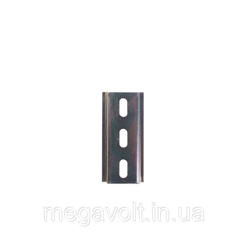 DIN рейка 75мм. (4 модуля), толщина 0,9мм.