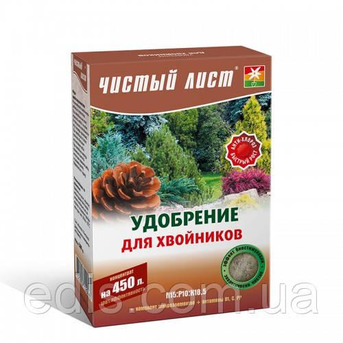 Удобрение для хвойников минеральное осеннее  300 г Чистый лист, Kvitofor