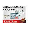 Лебедка ручная тросовая 450KG KD1120, фото 2