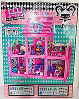 Домик для кукол Лол LoL 8368. 68×67×25 см. 2 этажа, куклы лол, аксессуары. L.O.L. Surprise!