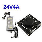 Цифровий підсилювач звука TPA3116, 50 Вт + 50 Вт, Bluetooth 5,0, класс D, керування через додаток, фото 5