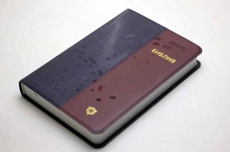 Библия, современный русский перевод РБО (экокожа, сине-коричневая, без замка, без указателей,15х22)