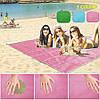 Пляжная подстилка анти-песок Sand Free Mat 150см*200см - пляжный коврик,подстилка антипесок,пляжное покрывало, фото 6