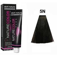 Безаміачна крем-фарба для волосся Abril et Nature Nature Color Plex 5N Світло-каштановий теплий 120 мл