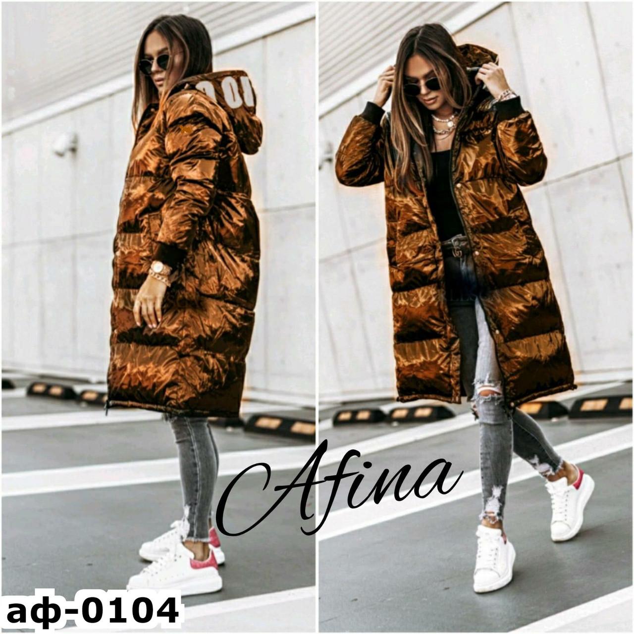 Женская стильная блестящая зимняя куртка С, М +большие размеры Разные цвета