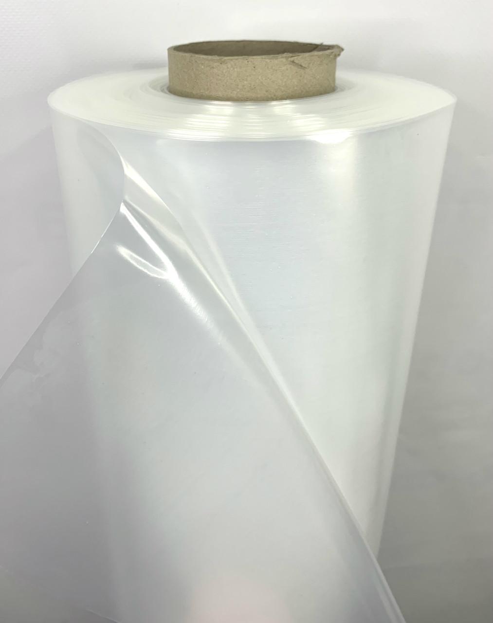 Пленка тепличная 150 мкм, 3м.х50м.Тепличная (парниковая, полиэтиленовая).