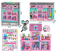 Домик для кукол Лол LoL 8369. 68×67×25 см. 2 этажа, куклы лол, аксессуары. L.O.L. Surprise!