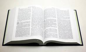 Библия, современный русский перевод РБО (твердая, винил, синяя, 16х23), фото 3