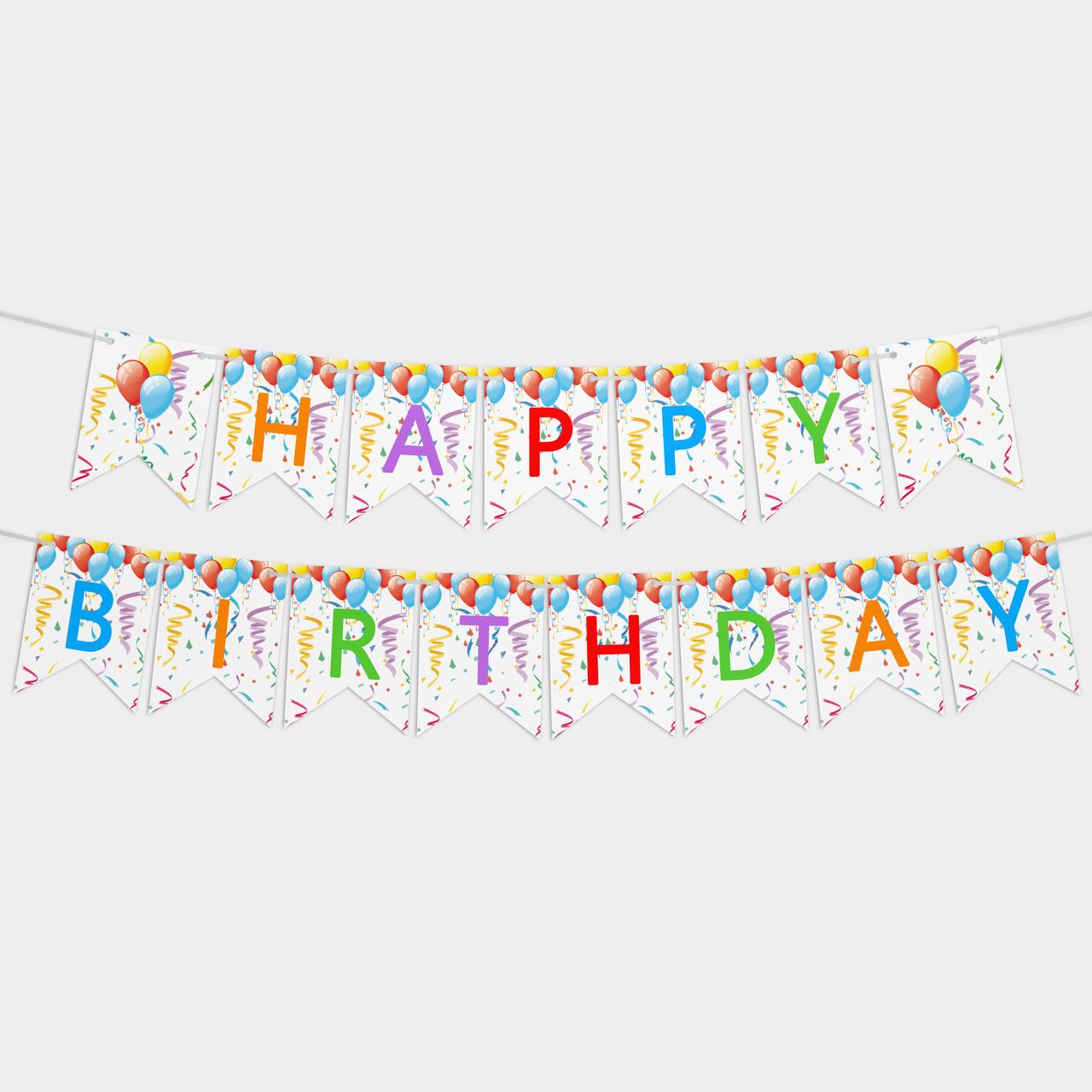 Гирлянда бумажная С днём рождения Конфетти