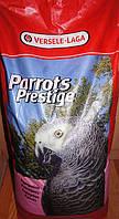 Корм для крупных попугаев(Престиж) - Parrots Prestige 15кг
