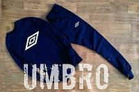 Спортивный костюм мужской Umbro Умбро