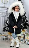 Куртка парка детская зимняя, фото 2