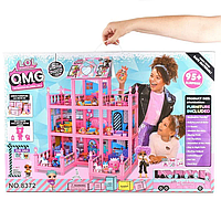 Домик для кукол Лол LoL 8372. Куклы лол, мебель, 3 этажа, 9 комнат, световые эффекты. L.O.L. Surprise!