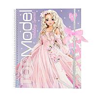 Альбом для розфарбовування Top Model Весілля (4010070450311)