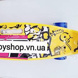 Скейт, пенні борд із ручкою ( MS 0461-2 ) 56 - 16см