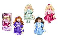 "Кукла ""Маленькая пани"" фиолетовый PL519-1801N (15-148475)"
