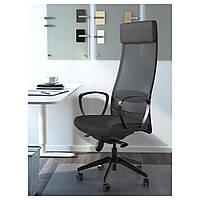 IKEA MARKUS (702.611.50) Рабочий стул, серый Vissle
