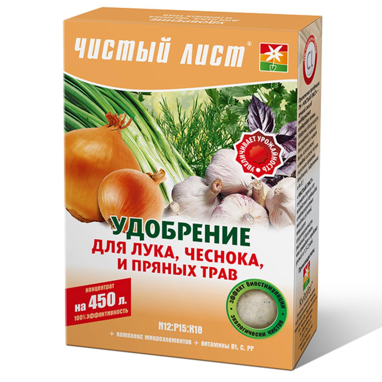 Удобрение Чистый лист для лука, чеснока и пряных трав 300 г