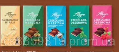 Шоколад Allegro