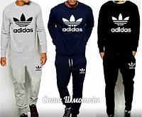 Спортивный костюм мужской серый/черный/темно-синий Адидас Adidas
