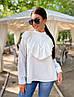 Женская блузка с рюшами