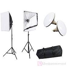 Набор постоянного  света Luxfoto (лампа 50 Вт, софт бокса 50x50 см, 1 стойка 2,1 м) / в магазине