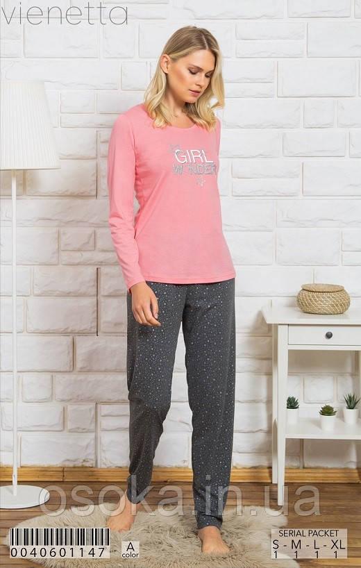 Женская пижама с брюками Vienetta 0040601147 Розовый