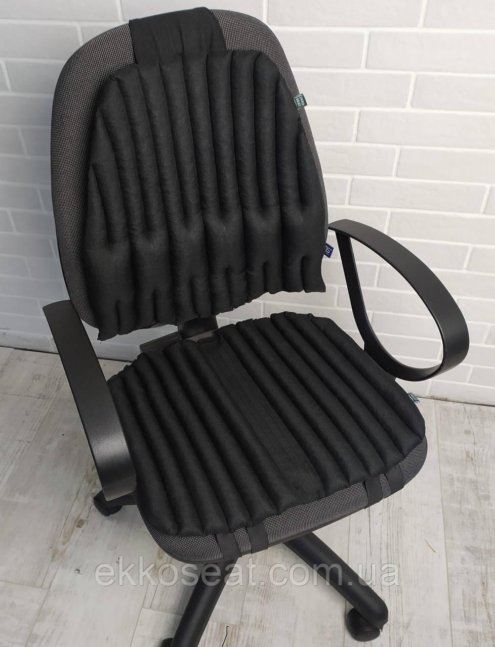 Ортопедические подушки накидки для сидения на офисные и компьютерные кресла. Классика. EKKOSEAT.