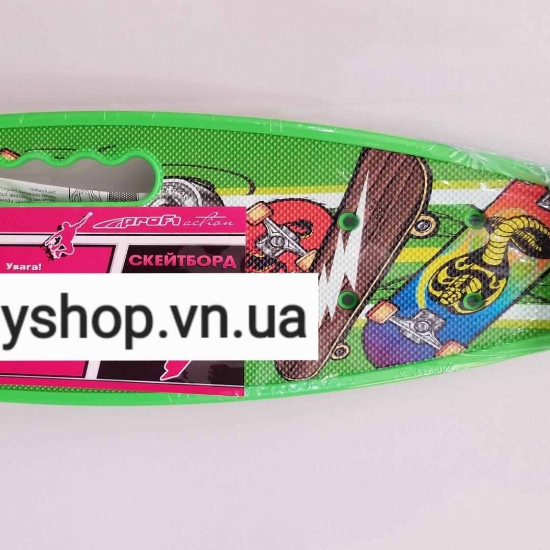 Скейт, пенни борд с ручкой ( MS 0461-2 ) 56 - 16см