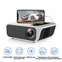 Портативный мультимедийный проектор T8 с Wi-Fi и Bluetooth Мобильный Led видеопроектор android Full HD