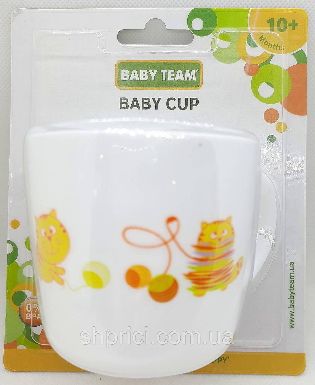 Чашка детская BabyТeam, 250 мл, 10+, арт. 6006