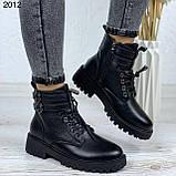 Женские ботинки ЗИМА черные с ремешком на шнуровке эко кожа, фото 5