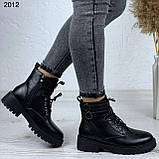 Женские ботинки ЗИМА черные с ремешком на шнуровке эко кожа, фото 6