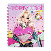 Альбом для розфарбовування з двосторонніми паєтками Top Model (4010070544652)