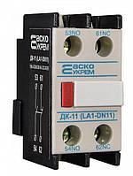 Дополнительный контакт ДК-11 LA1-D11, Аско [A0040050009]