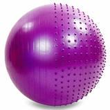 Мяч для фитнеса (фитбол) полумассажный 2в1 75 см Zelart FI-4437-75, фото 2