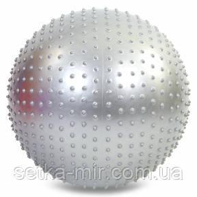 Мяч для фитнеса (фитбол) полумассажный 2в1 75 см Zelart FI-4437-75