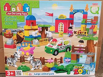 Конструктор JDLT 5028 зоопарк, машинка, фигурки, животные, 116дет, в кор-ке, 58-47-9,5см (Аналог Lego Duplo)