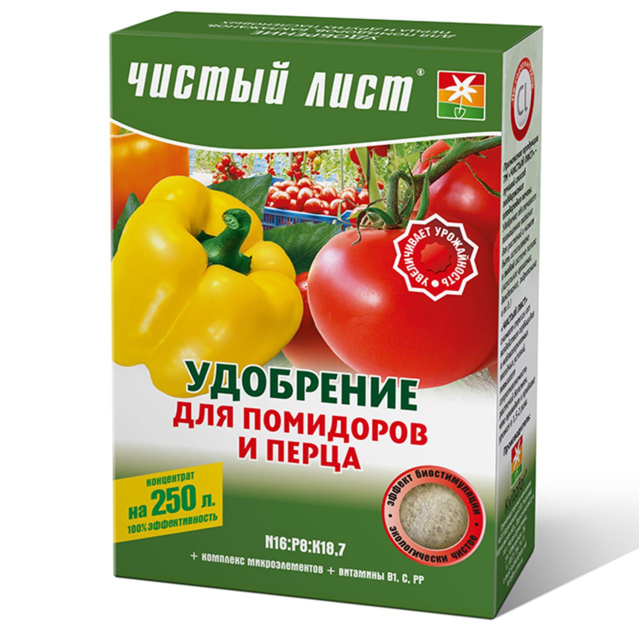 Удобрение Чистый лист для помидоров и перца 300 г